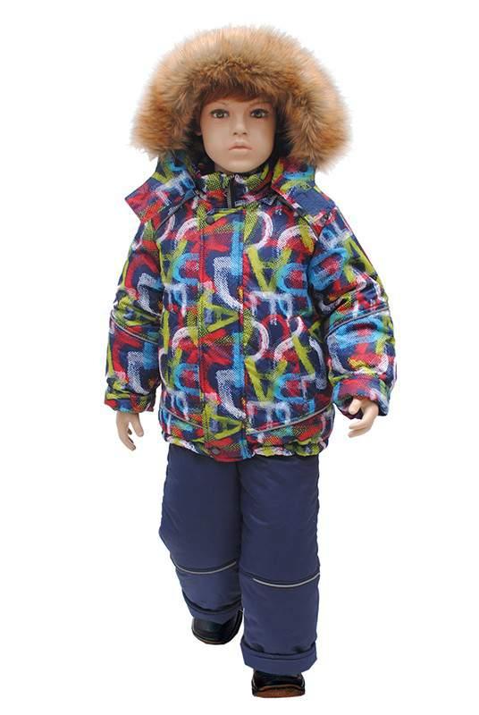 Зимний комплект для мальчика Rusland 80-98