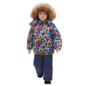 Зимний комплект для мальчика Rusland 80