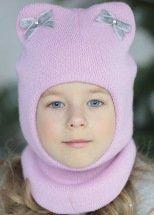 Шапка-шлем Artel 0939-81 розовый