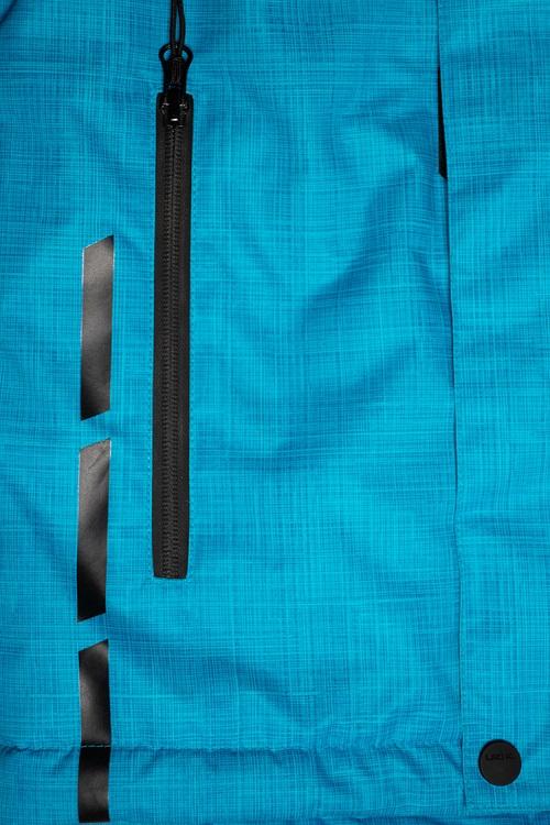 Демисезонная куртка для мальчика UKI kids 104-122