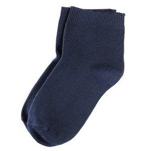 Носки детские Peppy Woolton тёмно-синие